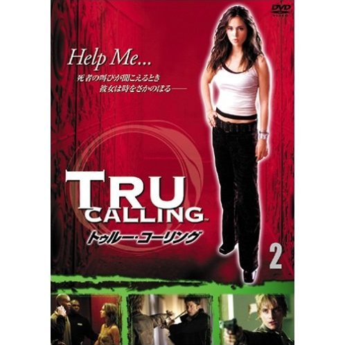 Tru Calling Vol.2 [low priced Limited Release]