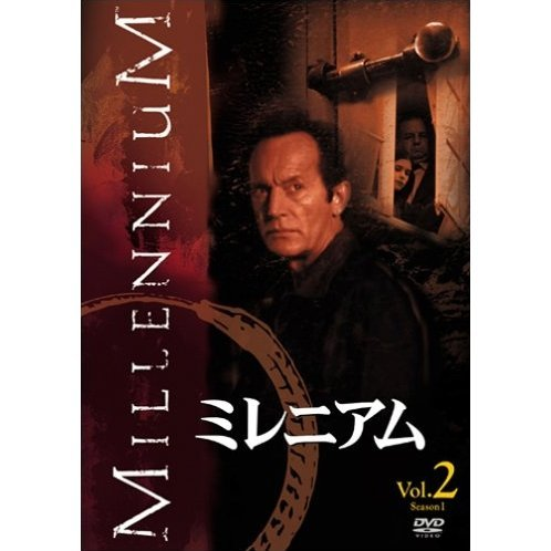 Millennium Vol.2 [low priced Limited Release]