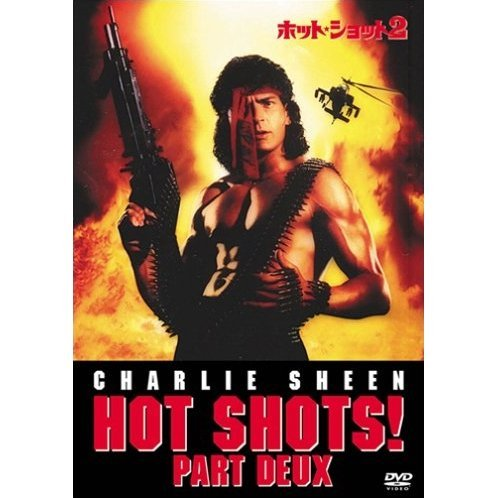 Hot Shots! Part Deux [low priced Limited Release]