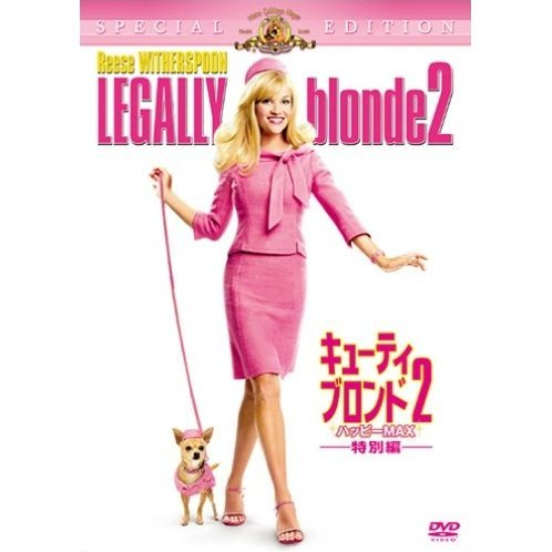 Legally Blonde 2 [low priced Limited Release]