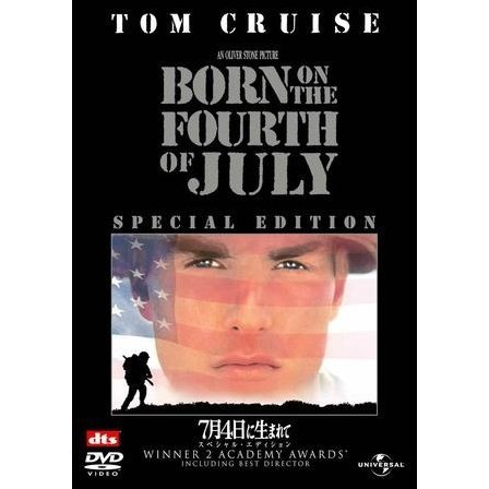 Born on The Fourth of July Special Edition [low priced Limited Release]