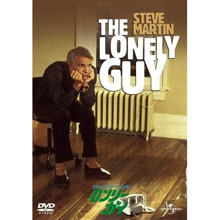 The Lonely Guy [low priced Limited Release]