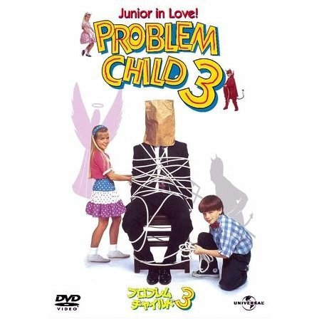 Problem Child 3 [low priced Limited Release]