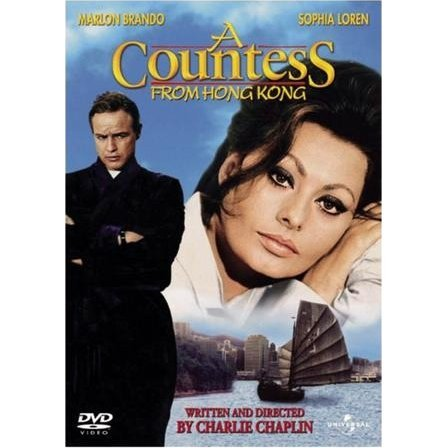 A Countess From Hong Kong [low priced Limited Release]