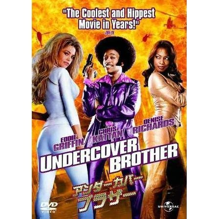 Undercover Brother [low priced Limited Release]