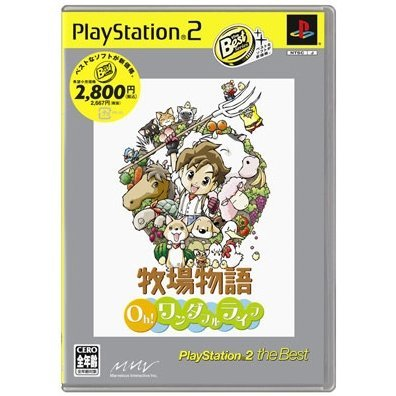 Harvest Moon: A Wonderful Life (PlayStation2 the Best)