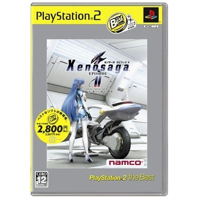 Xenosaga Episode II: Jenseits von Gut und Bose (PlayStation2 the Best)