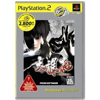 Tenchu Kurenai (PlayStation2 the Best)