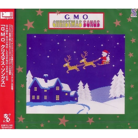 Game Sound Legend Series - GMO Christmas Songs