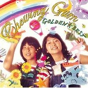 Golden Best Chewing Gum 2