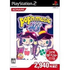 Pop'n Music 10 (Konami the Best)
