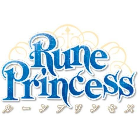 Rune Princess [First Print Limited Edition]