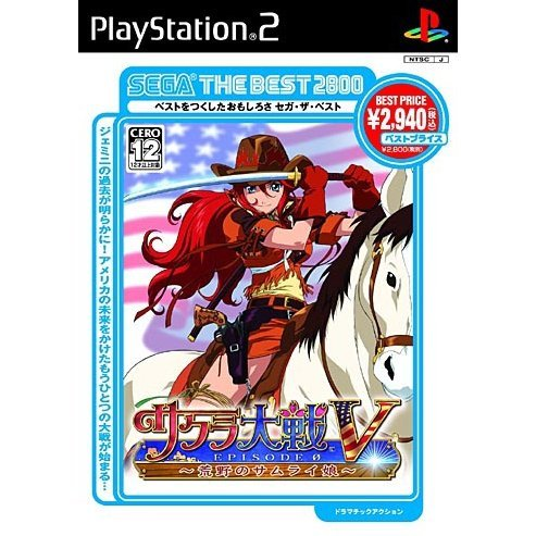 Sakura Taisen V Episode 0: Samurai Girl of Wild (Sega The Best 2800)