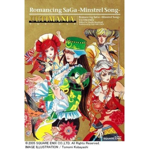 Romancing Saga ~Ministrel Song~ Ultimania