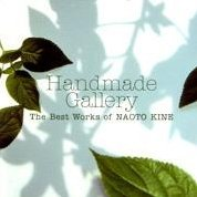 Handmade Gallery - The Best Works of Naoto Kine