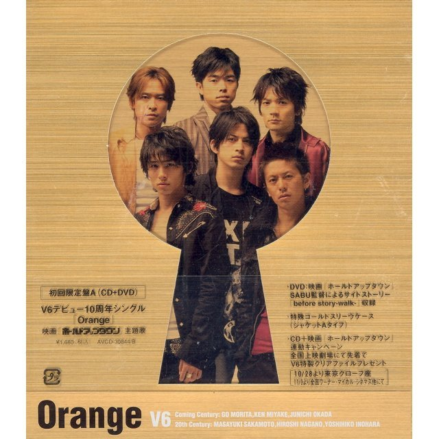 Orange [CD+DVD Limited Edition]