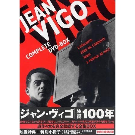 Jean Vigo DVD Box [Limited Edition]