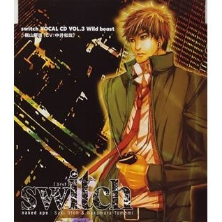 Switch - Swith Character Song 3 Keigo Kajiyama