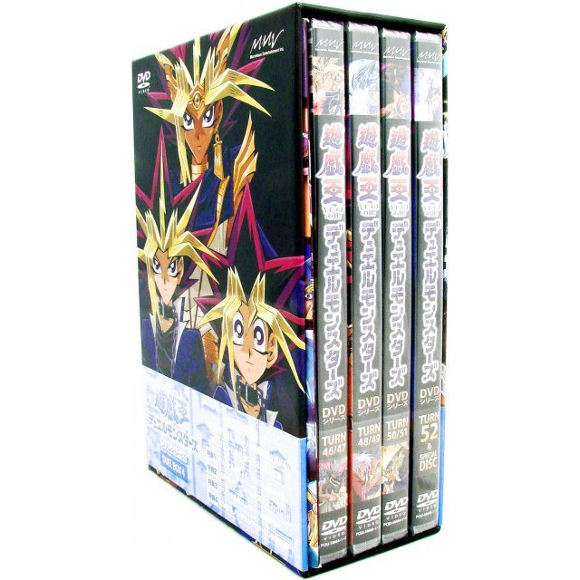 Yu-Gi-Oh Duel Monsters Box 4