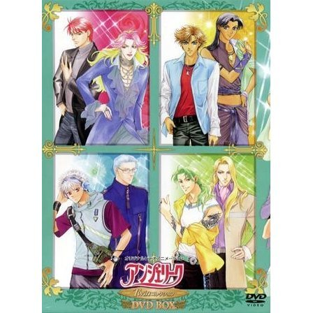 OVA Angelique Twin Collection DVD Box [Limited Edition]