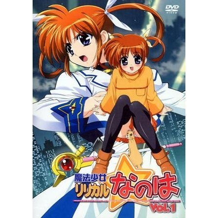 Maho Shojo Lyrical Nanoha Vol.1