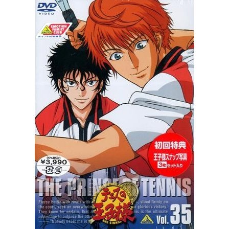 The Prince of Tennis Vol.35