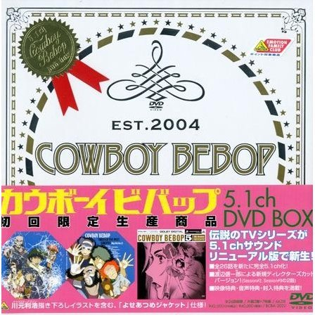 Cowboy Bebop 5.1ch DVD Box [Limited Edition]