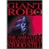 Giant Robo - The Night the Earth Stood Still GR-4 Premium Remastered Edition
