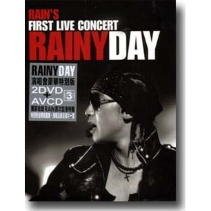 Rain's First Live Concert Rainy Day [Deluxe Special Edition]