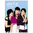 Reaching For The Stars TV Original Soundtrack [CD+DVD]+ S.H.E Celebrity Goods