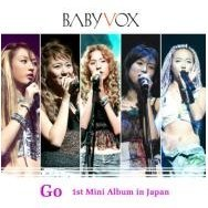 Gi - 1st Mini album In Japan