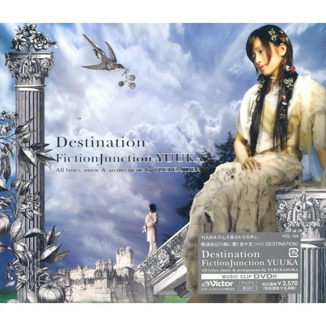 Destination [CD+DVD Limited Edition]