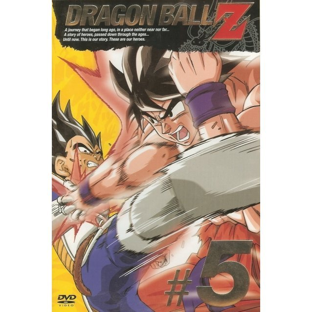 Dragon Ball Z Vol.5