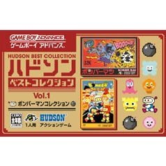 Hudson Best Collection Vol.1: Bomberman Collection