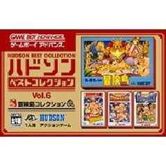 Hudson Best Collection Vol.6: Adventure Island Collection
