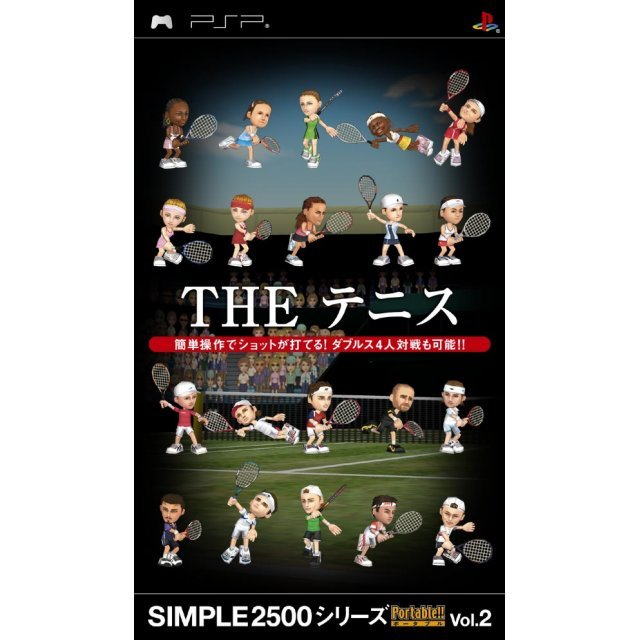 Simple 2500 Series Portable Vol. 2: The Tennis