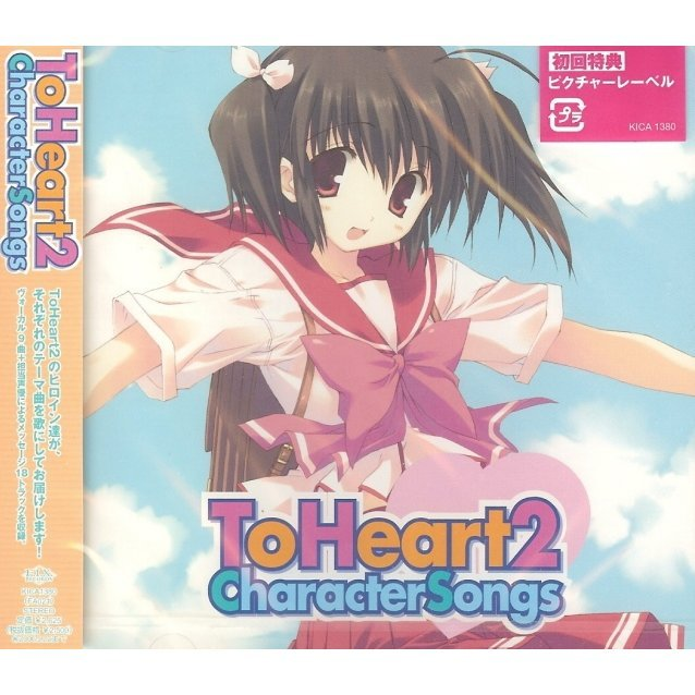 To Heart 2 - Character Songs