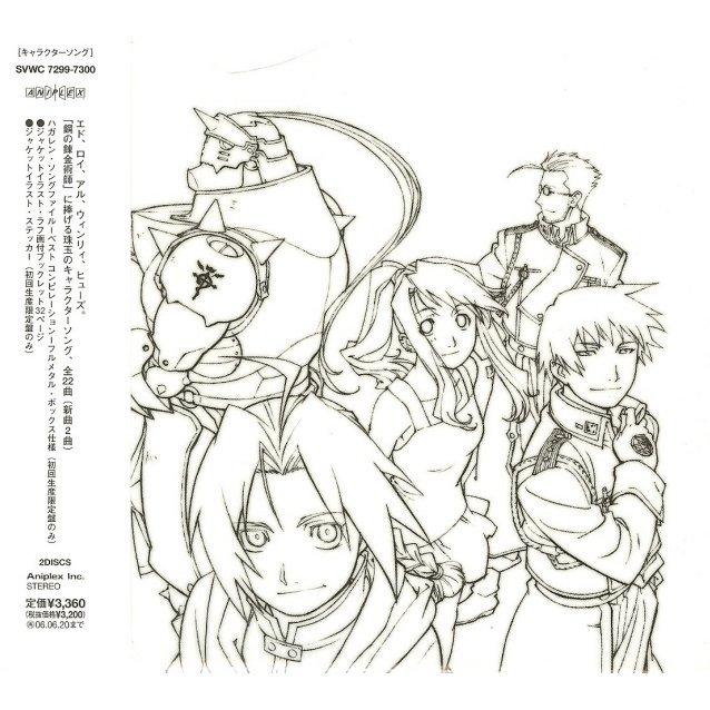 Fullmetal Alchemist Song File -Best Compilation-