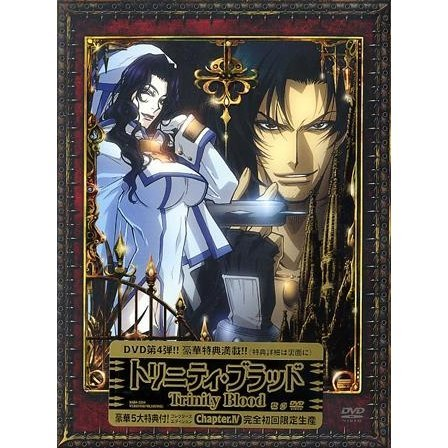 Trinity Blood Chapter.4 Collector's Edition [DVD+CD Limited Edition]