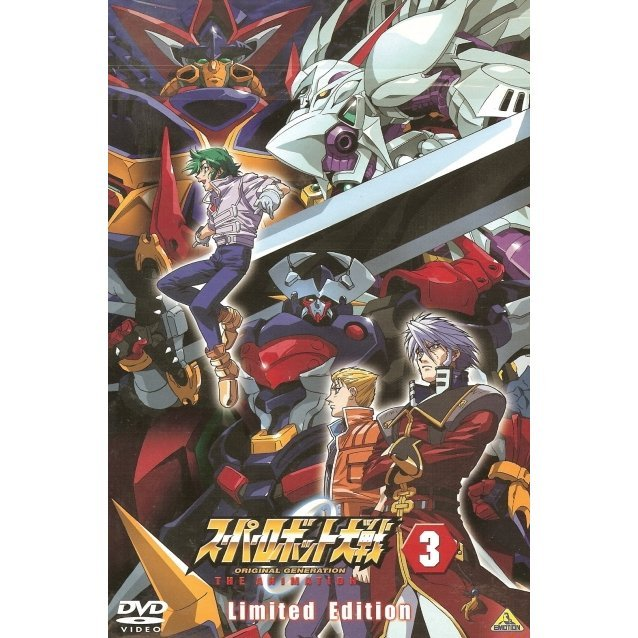 Super Robot Taisen Original Generation The Animation 3 [w/ Figure Limited Edition]