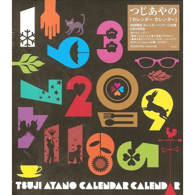 Calendar Calendar [CD+DVD Limited Edition]