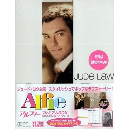 Alfie Premium Box [DVD+Photo Diary Limited Edition]