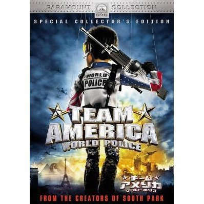 Team America World Police Special Collector's Edition