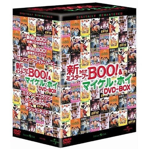 Fantasia DVD Box [Limited Edition]