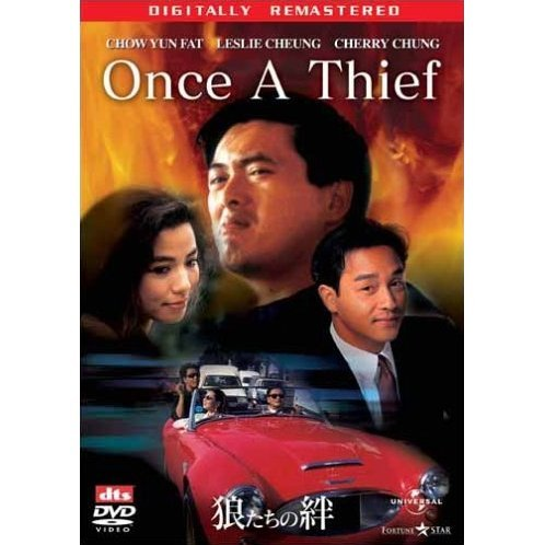 Once A Thief