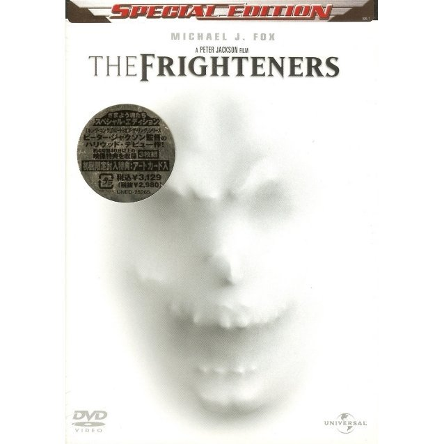 The Frighteners Special Edition