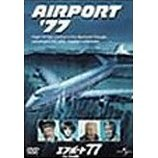 Airport '77 [Limited Pressing]