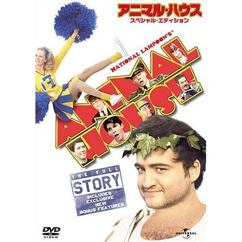 National Lampoon's Animal House Special Edition [Limited Pressing]
