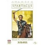 Spartacus Special Edition [Limited Pressing]