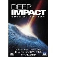 Deep Impact Special Edition [Limited Pressing]
